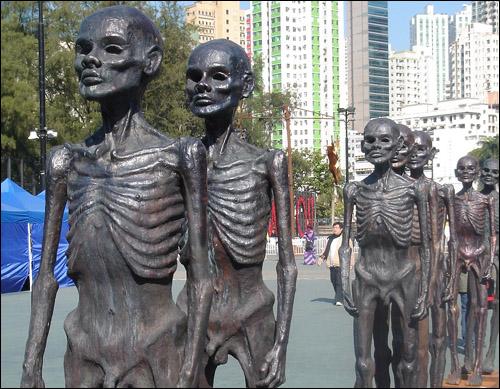 Anti-Poverty Sculpture